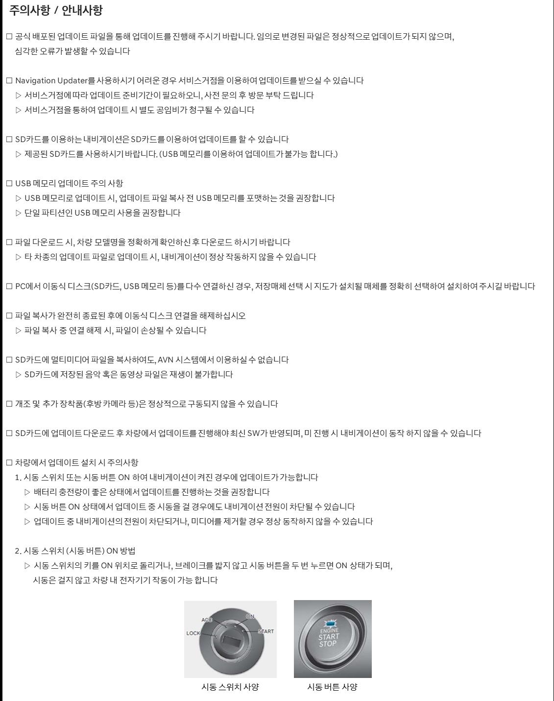 info last.png