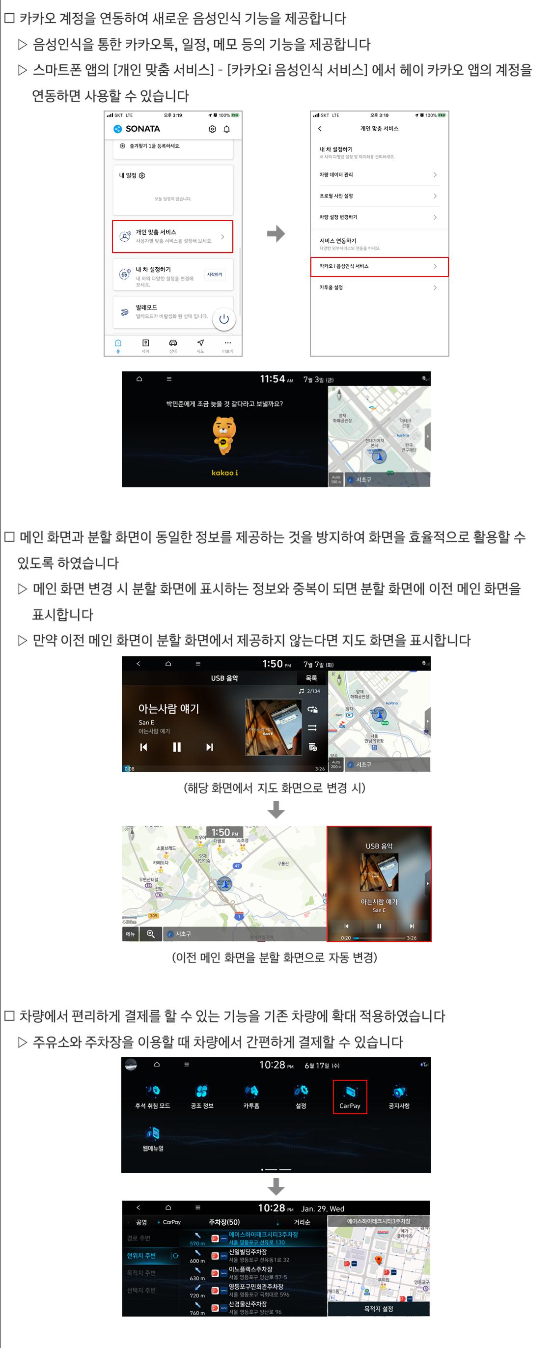 hd_04_updateinfo2.png