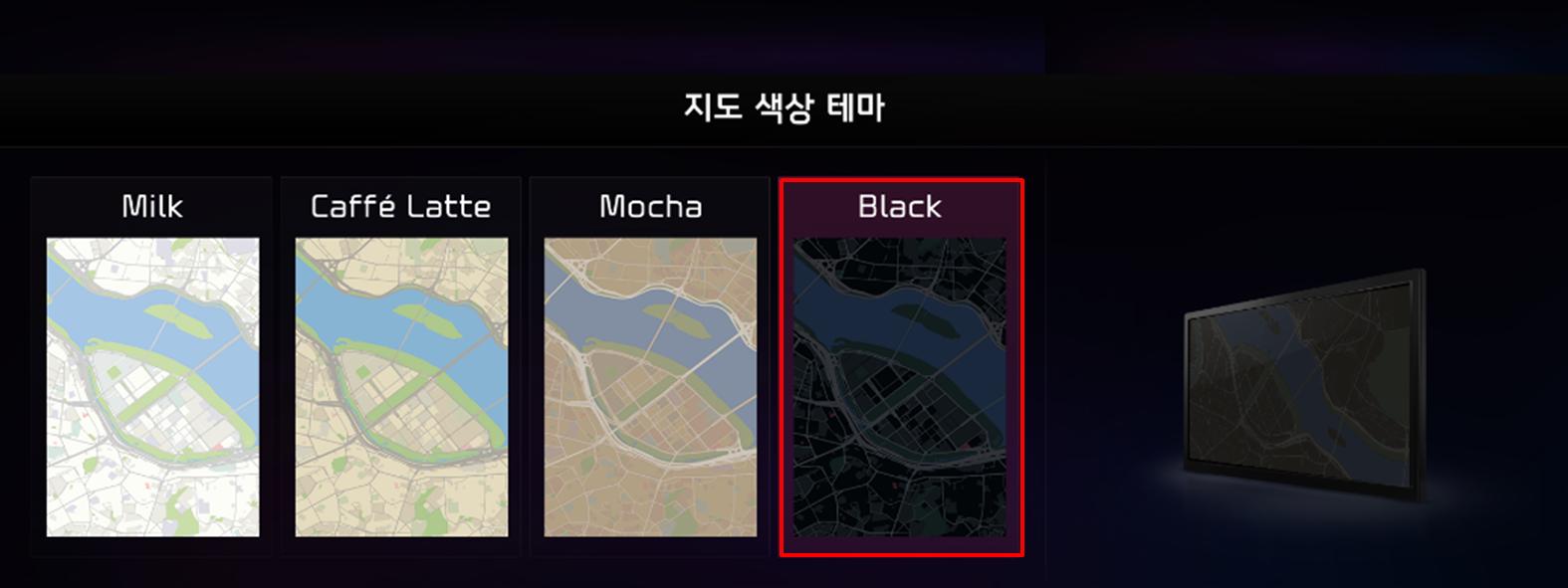 블랙테마_기아.png